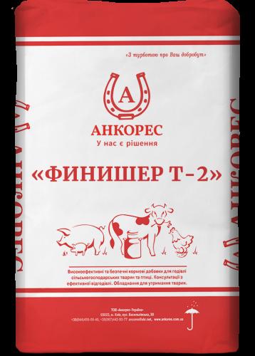 ФИНИШЕР Т-2 - 20 кг