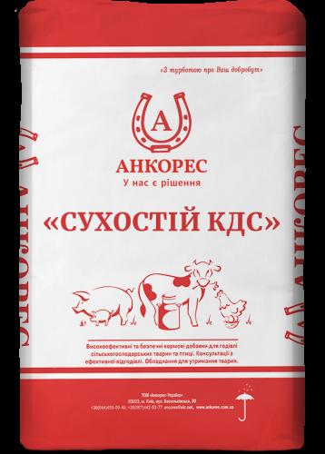 Сухостій КДС - 20 кг