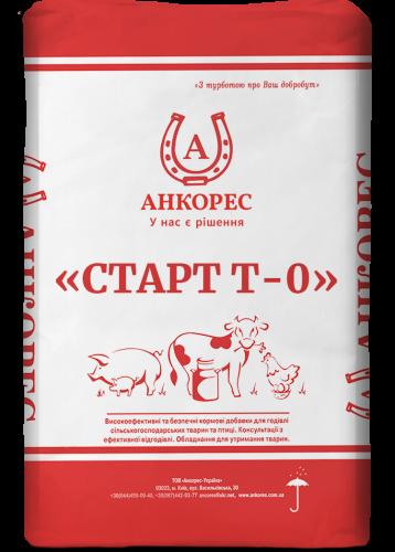 СТАРТ Т-0 - 20 кг