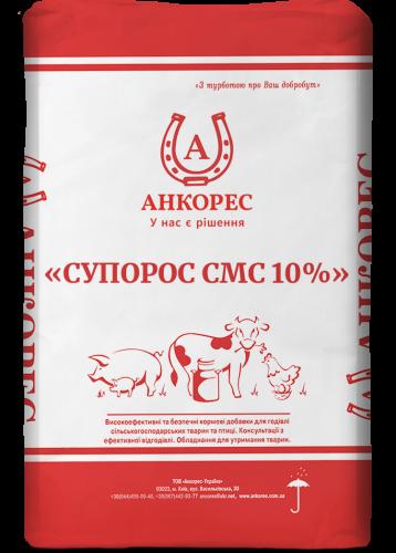 СУПОРОС СМС 10% - 20 кг