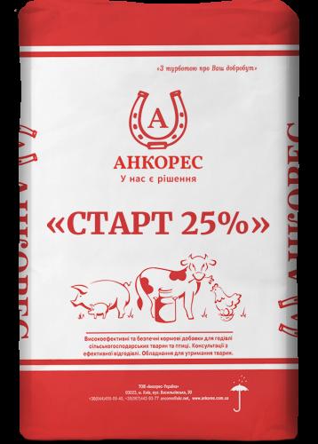 СТАРТ 25% - 20 кг