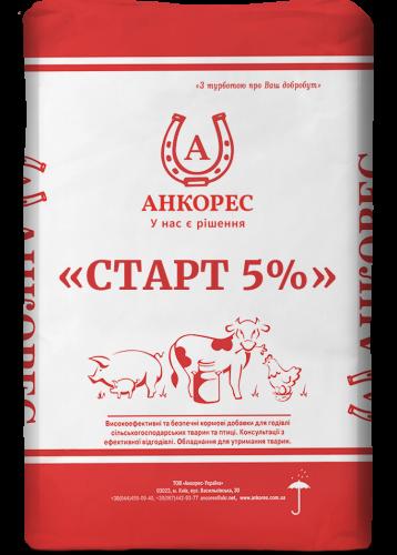 СТАРТ 5% - 20 кг