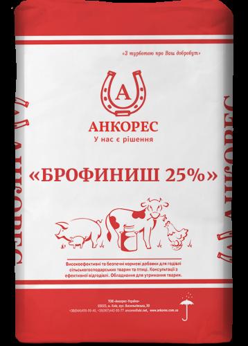 БРОФИНИШ 25% - 20 кг