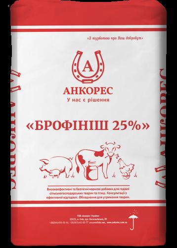 БРОФІНІШ 25% - 20 кг