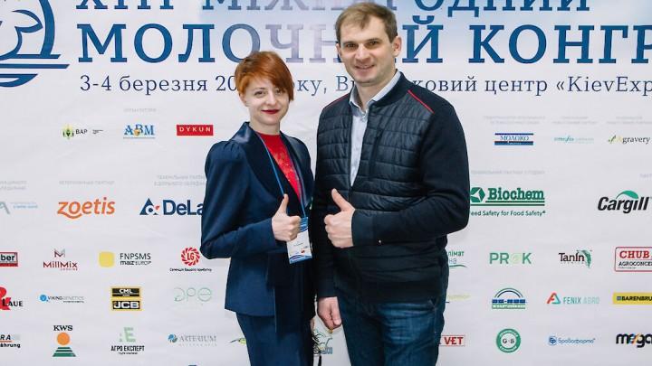 Специалисты «Анкорес - Украина» присоединились к обсуждениям актуальных вопросов животноводства во время ХІІ Молочного конгресса