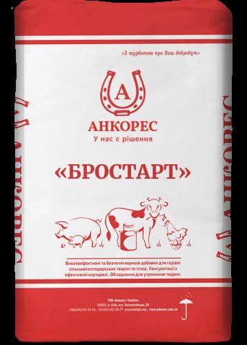 БРОСТАРТ - 20 кг