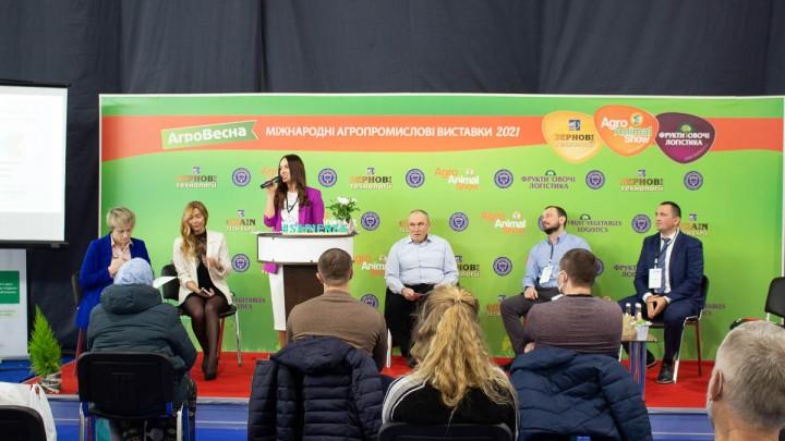АгроВесна 2021 открыла новый сельскохозяйственный сезон в Украине