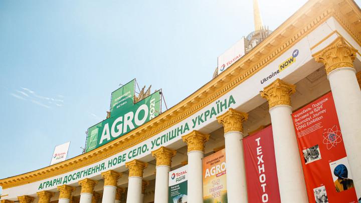 Що цікавого на Агро 2021: в Києві стартувала щорічна агропромислова виставка